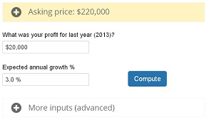 A screenshot of the business valuation tool